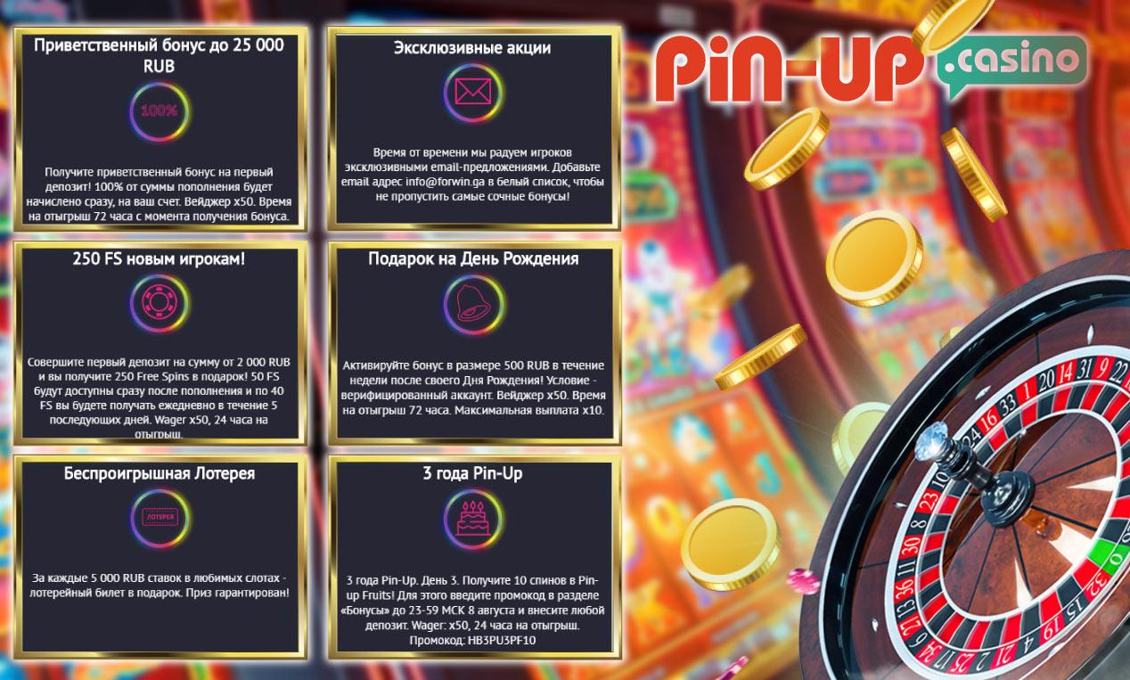 кобура сайт официальный игра на деньги